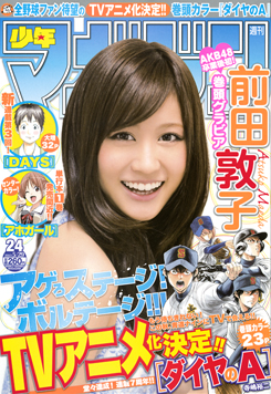 File:Issue13 24.png