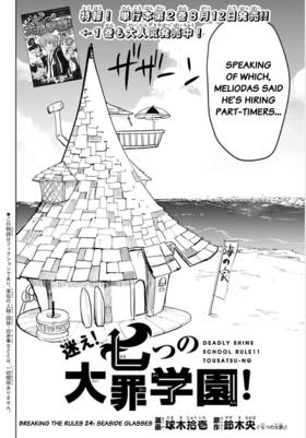 Gakuen Chapter 25