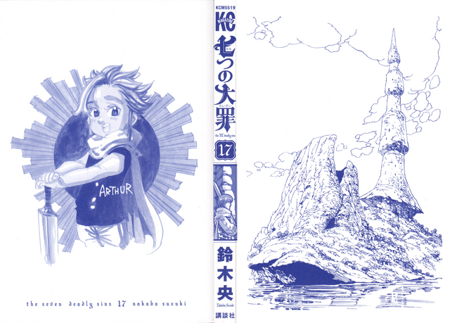 File:Volume 17 Inside Cover.png