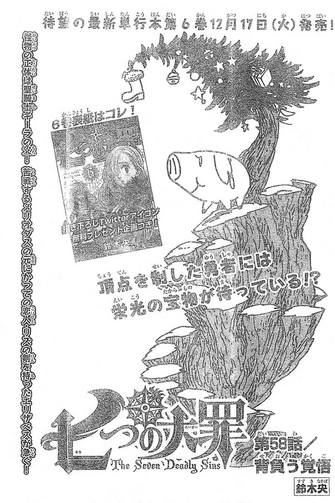 File:Chapter58.png