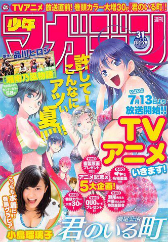 File:Issue13 31.png