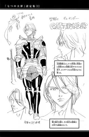 File:Gilthunder design.png