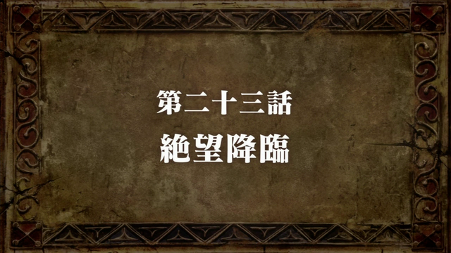File:Episode 23 Title.png