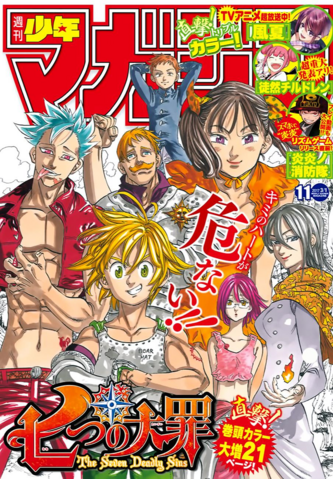 File:Issue17 11.png