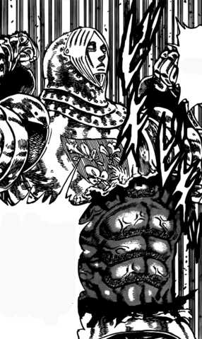 File:Ruin muscle.png