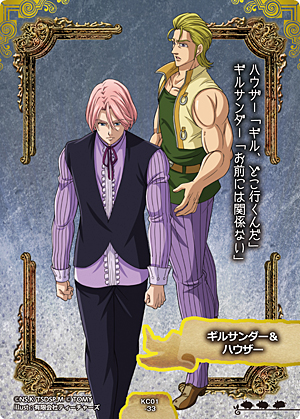 File:Kiwami Collection Card - KC01 33.png