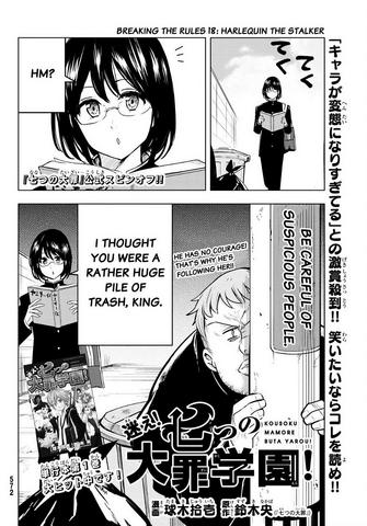File:Gakuen Chapter 18.png