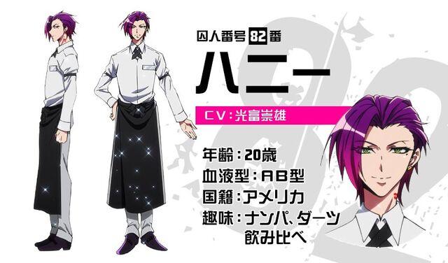 File:Honey AnimeDesign.jpg