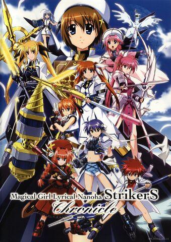 File:Magical Girl Lyrical Nanoha StrikerS Chronicle.jpg