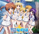 Magical Girl Lyrical Nanoha INNOCENT Sound Stage 01
