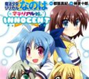 Magical Girl Lyrical Nanoha Material Girls. INNOCENT