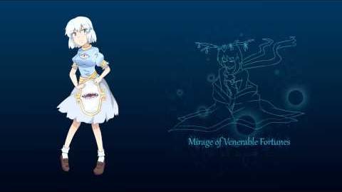 南西 14 MoVF - Mu's Theme - Surrender on Mirror's Edge ~ Deadly Role Play - Boss 3