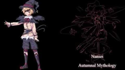 南西Project - AM - Hitori's Theme - Emotional Change in the Form ~ Serial Killer - Extra Boss