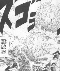 Tengai Shinsei