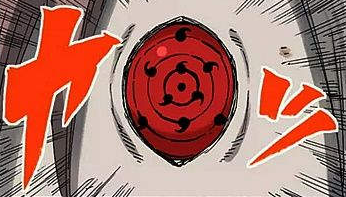 File:Third Rinnegan.png
