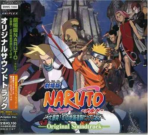 File:Naruto Movie 2 - Legend of the Stone of Gelel.jpg