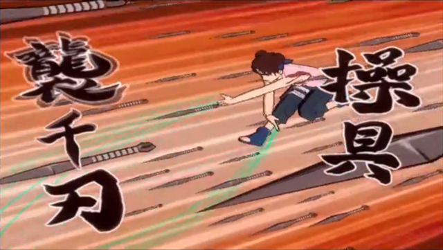 File:Blade of thousand strikes.png