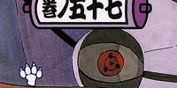 Naruto towards the Battlefield…!! (volume)
