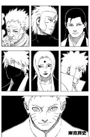 The Day Naruto Became Hokage's Cover