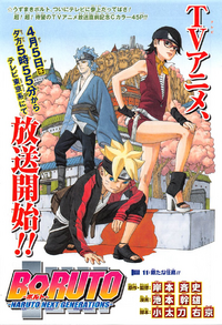 Boruto Chapter 11