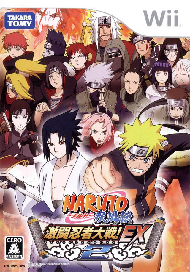 Ninja Taisen EX 2