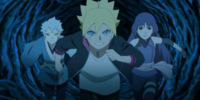 The Path That Boruto Can See
