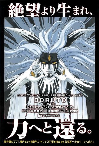 File:Boruto chapter 8.png