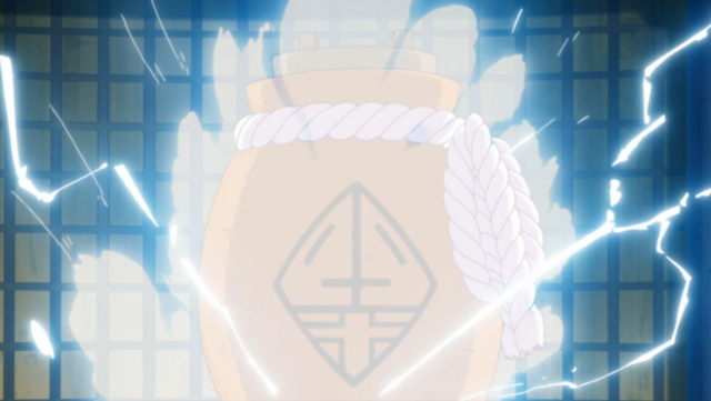 File:Heavenly Transfer Technique.png