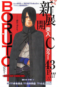 Boruto Chapter 15