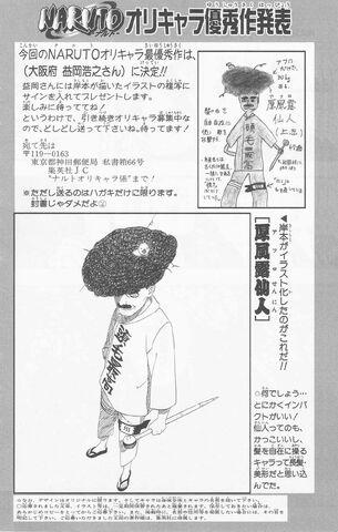 File:Orichara 52.jpg