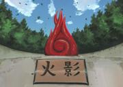 Will of Fire Sculpture