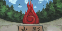 Kehendak Api