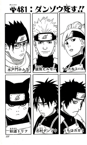 File:Chapter 481 cover.png