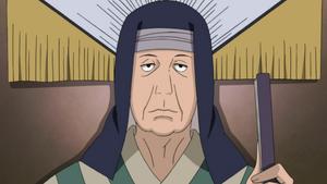 Fire Daimyō