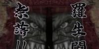 Summoning: Rashōmon Hell