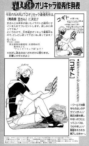 File:Orichara 39.jpg