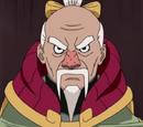 Onoki