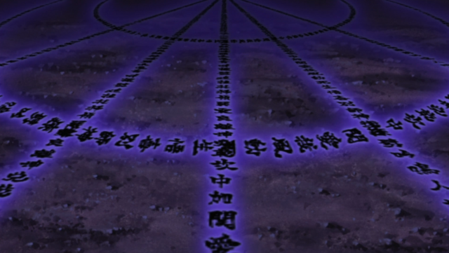 File:Eight Trigrams Grid Palm.png