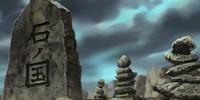 Land of Stone