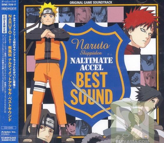 File:Naruto Shippuuden Naltimate Accel Best Sound.jpg