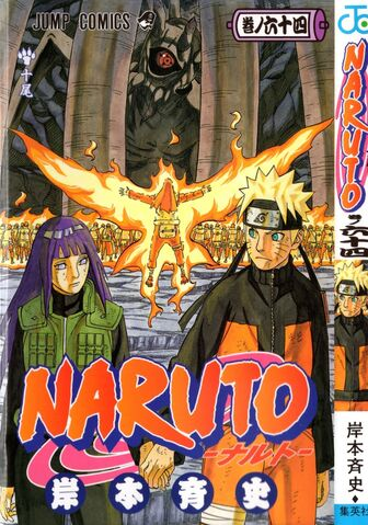 File:Naruto - Volume -64 - Capa.jpg