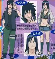 Sasuke and hinata new design in road to ninja by darkriku44-d54odcc