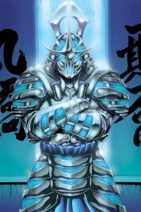 Plik:Hachiman2.jpg