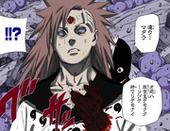 Black Zetsu stabs Madara