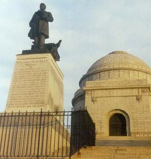 File:McKinley memorial.jpg