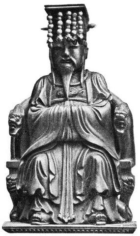 File:Confucius.jpg