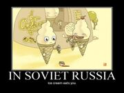 Sovieticecream