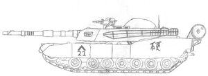 Type 97