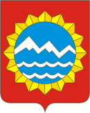 Coat of Arms of Labinsk