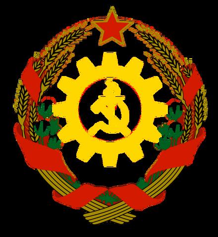 File:CommunistStateSeal2.png